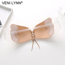 89be7e36716aa VENI LYNN Sexy Rope Push Up String Breast Bra with Removable HOOk LOOP  Flank Sticky Wing Shape Back Straps for Women Dress