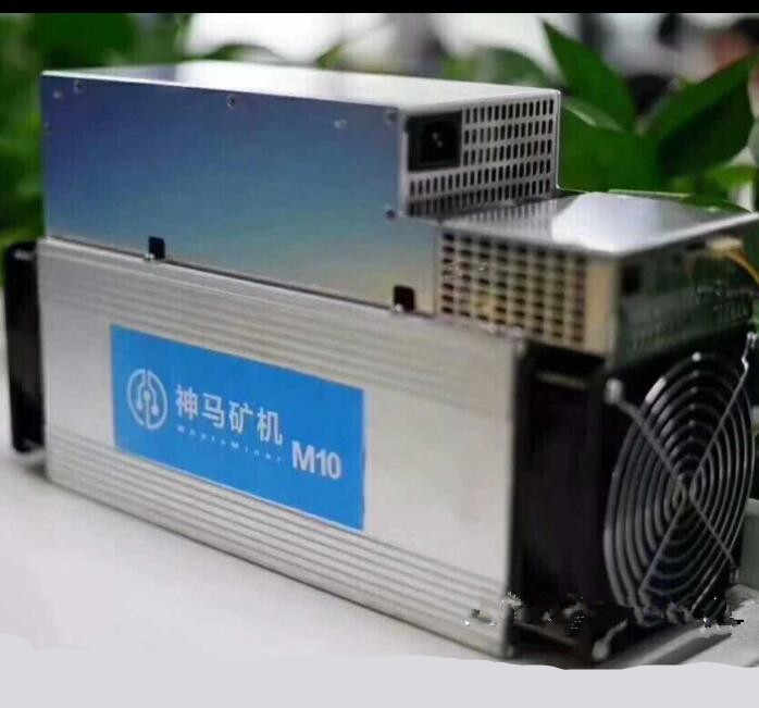 August доставка WhatsMiner M20S 68Th/s miner M20S 70 T Sha256 miner Asic BTC BCH BCC горная машина