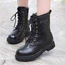 Niños martin botas Caliente 2017 nuevos muchachos y las muchachas Altas negro zapatos de los niños botas de goma botas de cuero niños botas de chica de moda l