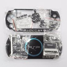 New Version for PSP3000 PSP 3000 Game Console replacement full black housing shell cover case with button kit free shipping(China)