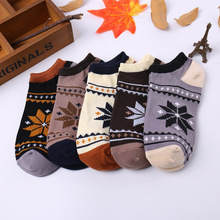 Women's Casual Short Socks 5 Pairs Set