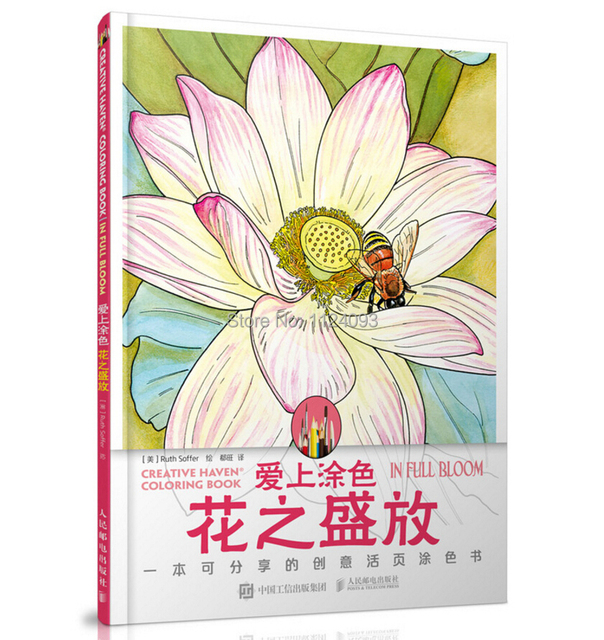 Booculchaha Creative Haven Coloring Book In Full Bloom Anti Stress Art
