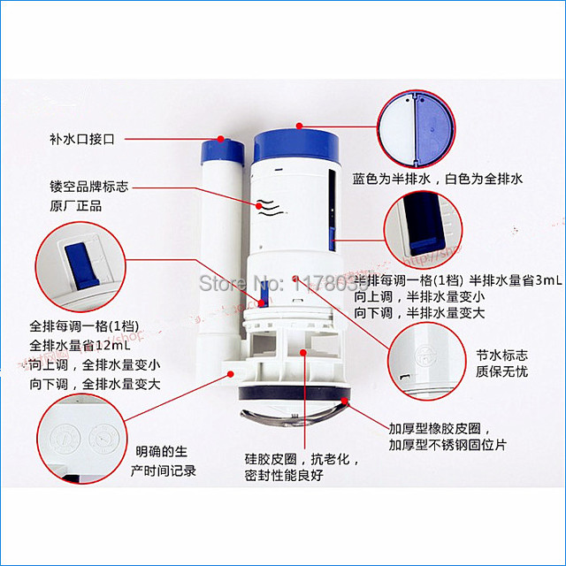 Abs pieza de pl stico accesorios del tanque del inodoro for Accesorios bano plastico