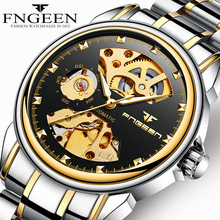 2019 golden watches men sports military skeleton wristwatches automatic wind mechanical steel strap relogio masculino