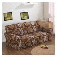 Пользовательские растянуть ткань диван наборы все включено Универсальный диван покрытие всех крышка полотенце европейские летние кожаный диван подушка скольжения