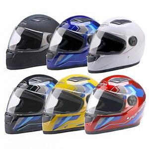 56-60CM ls2 motorcycle helmet