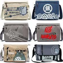 ผ้าใบกระเป๋าอะนิเมะดาบศิลปะออนไลน์TotoroโจมตีบนTitan Naruto ONE PIECEบัตเลอร์สีดำGINTAMAไหล่Messengerกระเป๋ากระเป๋า