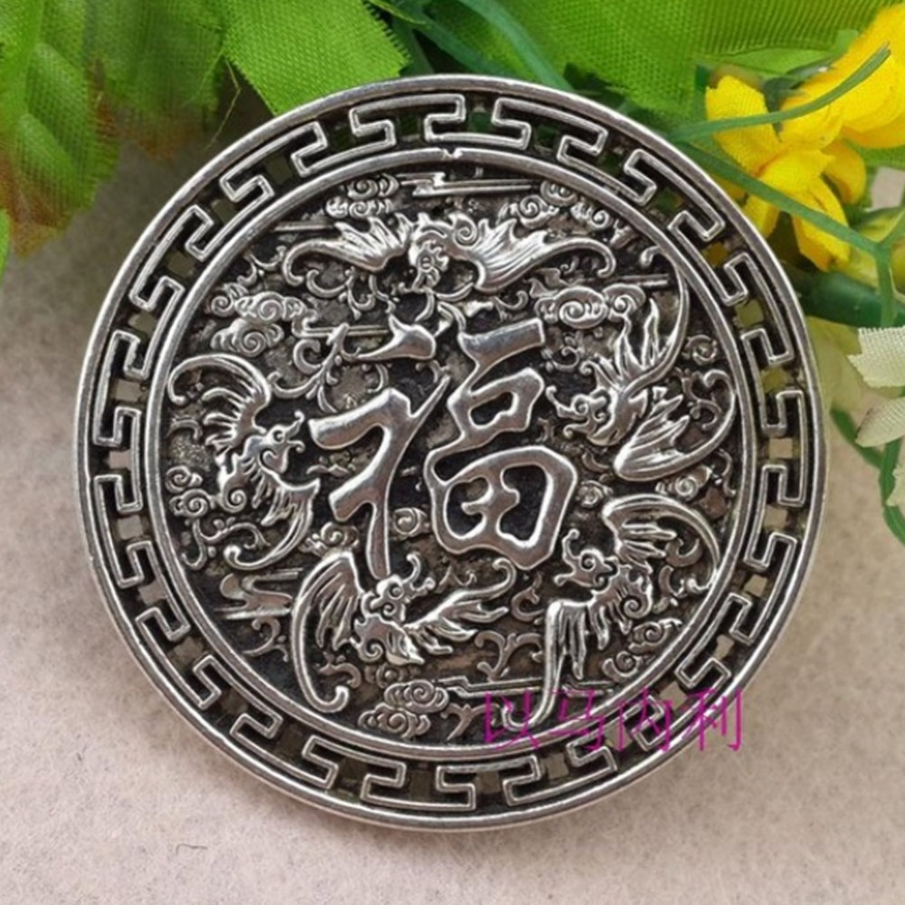 Old China tibet Silver Collection Zodiac A plate Fengshui 3.74 inch
