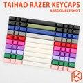 Двухклавишные колпачки taihao abs для игр «сделай сам»  механическая клавиатура razer modifier 1 5 u  ctrl  alt 6u  пробела  синий  белый  серый  красный