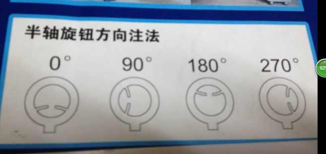 الأصلي جديد 100% المطاط مقبض كاب نصف رمح الجهد كاب 90 درجة أو 270 درجة 800 خلاط مقبض
