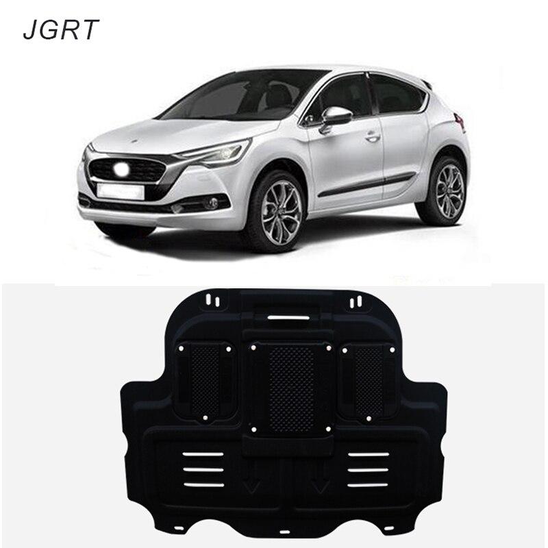 все цены на Car styling For Citroen DS5 plastic steel engine guard For DS5 Engine skid plate fender 1pc онлайн