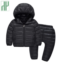 HH Kids winter clothes hooded girls clothes Down Jacket+Trousers Waterproof Snow Warm Outdoot Suits children Boys clothing kids clothing 2017 winter boys warm clothes child cartoon padded coat trousers suits girl sportswear high quality babys jacket
