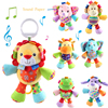 27CM Kawaii Music Player Baby Rattles Toys Cartoon Animal Bed Crib Stroller Mobile Musical Kids Stuffed Dolls Baby Toys BD011