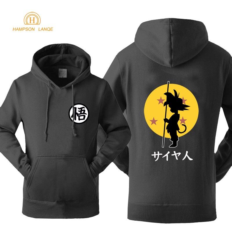 Dragon Ball Anime Fashion Print 2018 Autumn Winter Fleece Sweatshirts For Men Hoody Z Tops Brand Tracksuit Men's Sportswear Hot