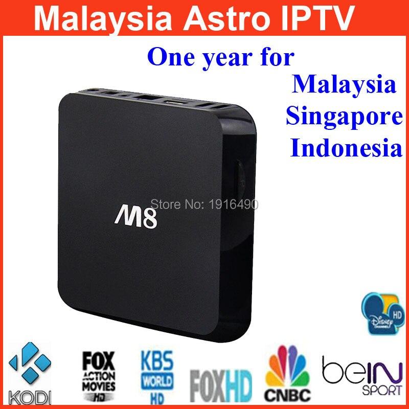 5pcs M8 android Malaysia IPTV Box ASTRO Malaysia Channel 1