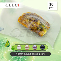 Love Wish 7 8mm Round Akoya Pearl In Oyster With Vacuum Packed 10pcs
