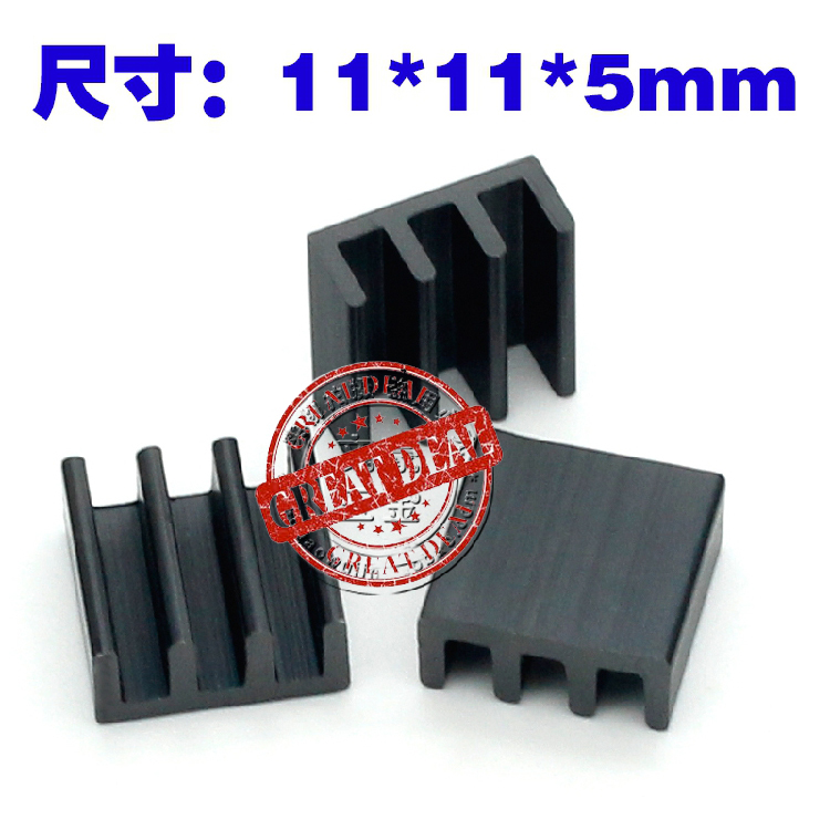 Free Shipping Wholesale 100PCS Black Aluminum Ram Heatsink 11*11*5mm High Quality Thermal Block Radiator