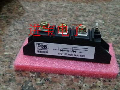 Freeshipping NEW MFC110TA120 module freeshipping rs232 to zigbee wireless module 1 6km cc2530 chip