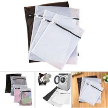 4pcs Set Clothes Laundry Mesh Net Bag Pouch For Washing Machine Bra Underwear TB Sale
