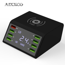 60W Station Charger Charger