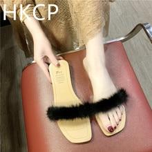 HKCP Fashion Transparent fashion slippers female 2019 summer Korean version of the wild flat wear womens C286