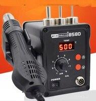 Hot Air Gun 220v 700W SMD Rework Soldering Station Welding Repair Tool Set 100 500 Degree