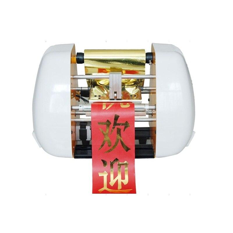 foil press machine digital hot foil stamping printer LY 200 titan ly 600 200