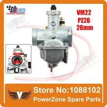 Mikuni VM22 Карбюратор 26 мм 110cc 125cc Пит Байк ATV Quad PZ26 Производительность Карбюратор Часть Бесплатная Доставка