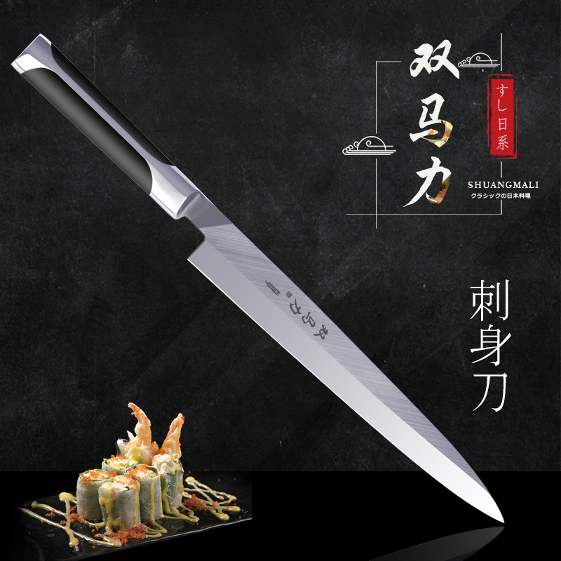 Pro Knives filetes Japanese Sashimi Knife Chef Kitchen Knives Fish Filleting Stainless Steel Fillet Sushi Knife Cook Cutter ToolPro Knives filetes Japanese Sashimi Knife Chef Kitchen Knives Fish Filleting Stainless Steel Fillet Sushi Knife Cook Cutter Tool