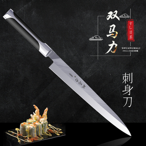 Image 1 - Pro Knives filetes Japanese Sashimi Knife Chef Kitchen Knives Fish Filleting Stainless Steel Fillet Sushi Knife Cook Cutter Tool