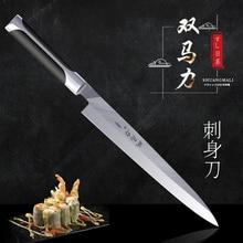 Pro couteaux filetes japonais Sashimi couteau Chef cuisine couteaux poisson fileter filet inox Sushi couteau cuisinier Cutter outil