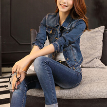 Vintage Long Sleeve Jean Coat Women's Slim Denim Short Casua