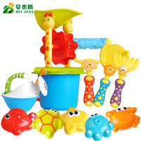 BEI JES Beach Toys High Quality Bucket Rakes Sand Wheel Watering Outdoor Beach Play Bath Toys