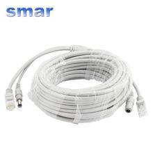 5M/10M/15M/20M RJ45 Lan kablosu Ethernet yama bağlantı ağ Lan kablo kordonu ağ kabloları IP kamera için
