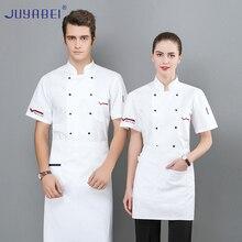 Качество с коротким рукавом Униформа с вышивкой Форма повара ресторана унисекс фаст-фуд услуги Кофе Торт Форма для выпечки