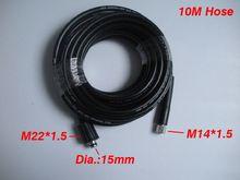 Шайба автомобиля шланг M22 * 1.5*15 мм 400Bar 5800PSI, мойка высокого давления шланг брызг воды, core диам. 15 мм