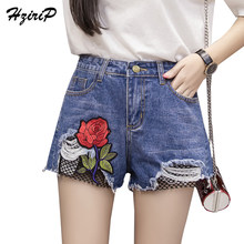 947578869a88 The Rose Lady Shorts - Compra lotes baratos de The Rose Lady Shorts ...