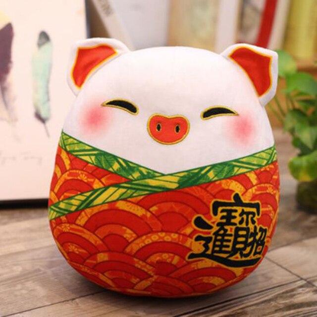 1 pc Chegada Nova Mascote do Ano do Porco de Pelúcia Travesseiro Caricatura Brinquedo De Pelúcia Bicho de pelúcia Boneca para As Crianças Presentes