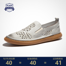 Summer High Quality Genuine Leather mens Casual Shoes designer shoes men high quality casual natural leather loafers cowhide