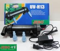 JEBO UV H13 13W UV Sterilizer Lamp Water Cleaner For Aquarium Pond Coral Koi Fish Tank Ultraviolet Filter Clarifier 220 240V