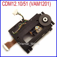 CDM12.10/51 (VAM1201) CDM12.1 Laser Lens With Mechanism Lasereinheit For Marantz CD 63 CD 53 CD 43 CD 67 Optical Drives Computer & Office -