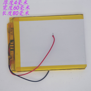 3.7v li po li-ion batteries lithium polymer battery 3 7 v lipo li ion rechargeable lithium-ion for 406080 Tablet PC