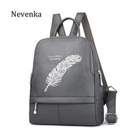 NEVENKA Women Bag Backpack Feather Pattern Lady Fashion Daily Shoulder Bag Girl Casual School Bags Lady