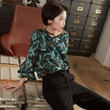 Samstree Summer Blouses for Women Chiffon Plus Size Blouse Work Ruffle Floral Print O-Neck Female Vintage Tops Blusas