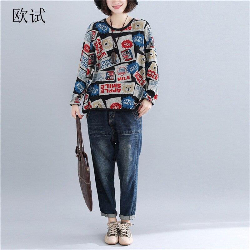 Women Korean Knitted Hoodies Sweatshirt Cartoon Print Autumn Plus Size Hoodie Sweatshirts Casual Loose Tops Pullovers 4XL 2019