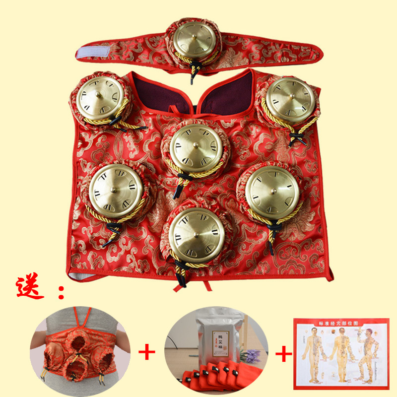 7pcs/11pcs Steel/copper Moxibustion boxes portable should back neck acupuncture massage coat