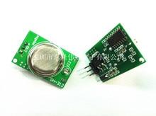 Guaranteed 100% GH-312 Smoke sensor module