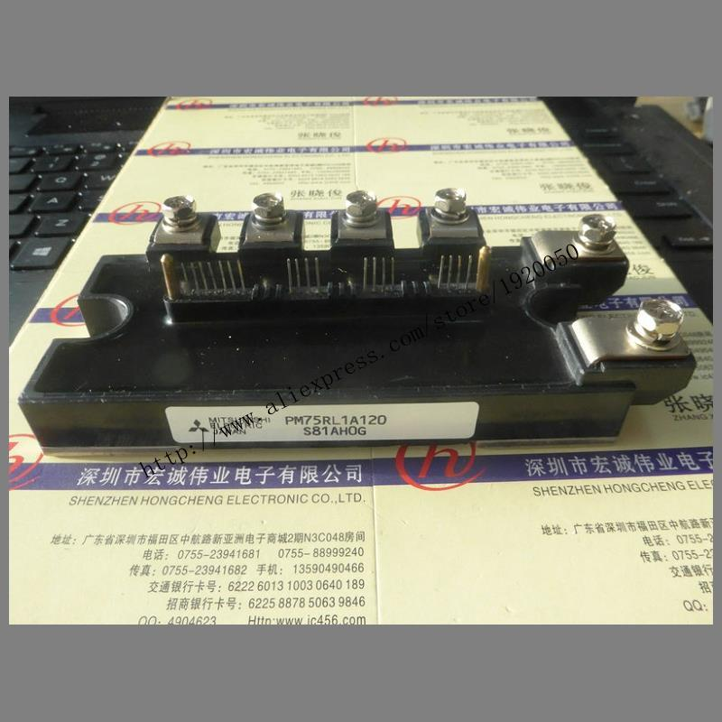 PM75RL1A120  module special sales Welcome to order !PM75RL1A120  module special sales Welcome to order !