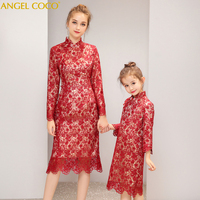 Family Matching Outfits Mother And Daughter Clothes Sexy Qipao Oriental Dress Traditional Chinese Dresses Mommy And Me Clothes