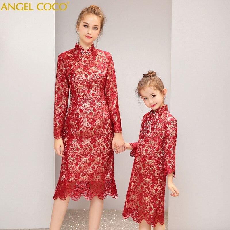 Famille correspondant tenues mère et fille vêtements Sexy Qipao Oriental robe traditionnelle chinoise robes maman et moi vêtements